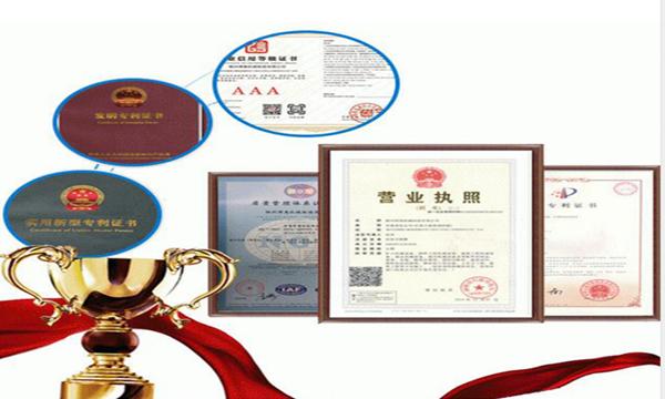 weixinjietu_20201008164519