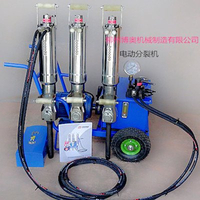 博奥FL90型电动型液压劈裂机