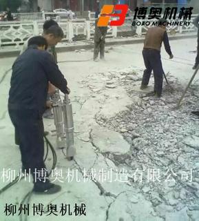 先进桥面混凝土水泥破拆工具劈裂机