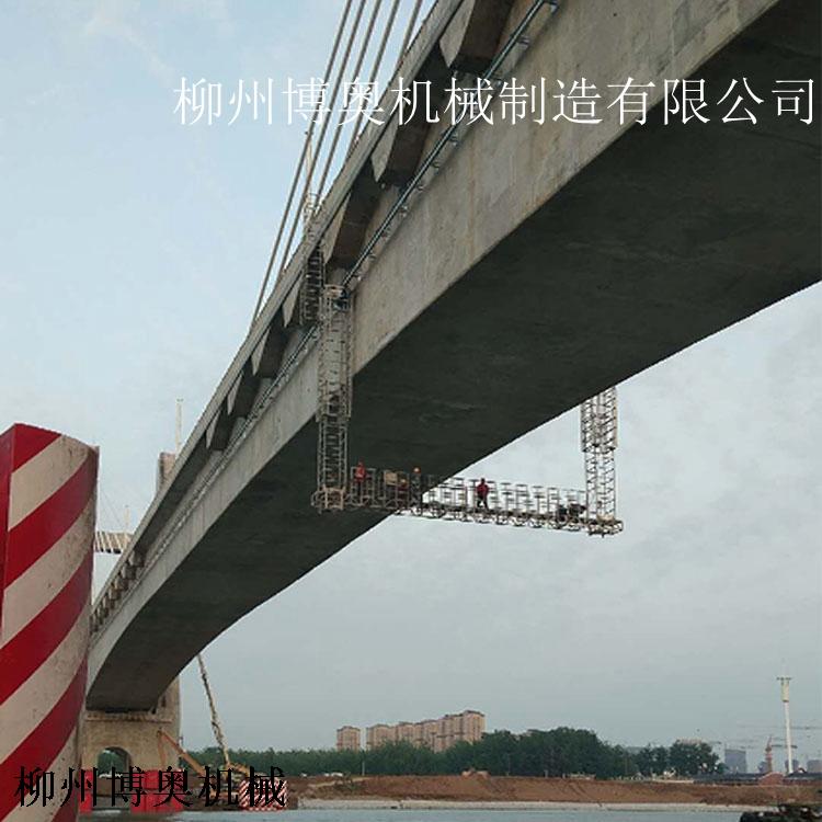 博奥定制型桥梁底部检查车规格